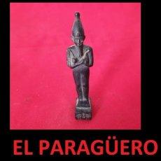 Arte: DECORACION ANTIGUA FIGURA DE OSIRIS REY Y DIOS DEL ANTIGUO EGIPTO - Nº12. Lote 268122604