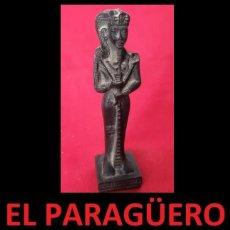 Arte: DECORACION ANTIGUA FIGURA DEL FARAON TUTMOSIS 3º DEL ANTIGUO EGIPTO - Nº13. Lote 268133199