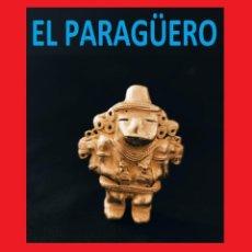 Arte: FIGURA DE ORO TUMBAGA PESO 64 GRAMOS ES UN CHAMAN ZOOMORFICO PRECOLOMBINO QUIMBAYA. Lote 270188453