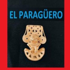 Arte: FIGURA DE ORO TUMBAGA PESO 25 GRAMOS ES UN REY CACIQUE PRECOLOMBINO QUIMBAYA. Lote 270189538