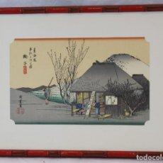 Art: DIBUJO DE ESCENA TRADICIONAL RURAL JAPONESA. ENMARCADO EN MADERA DE VIVOS COLORES.. Lote 275718053
