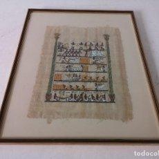 Arte: PAPIRO EGIPCIO ENMARCADO EN MADERA CON CRISTAL, A IDENTIFICAR, UNOS 46 X 37 CMS (C13). Lote 276129728
