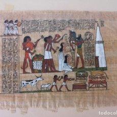 Arte: PAPIRO EGIPCIO ENMARCADO EN MADERA CON CRISTAL, A IDENTIFICAR, UNOS 46 X 37 CMS (C14). Lote 276129903