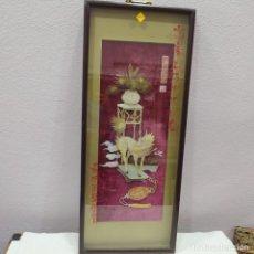 Arte: PANEL DE NÁCAR CHINA DECORADA 1/2 S. XX. Lote 277692863