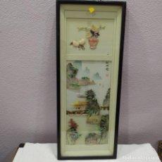Arte: PANEL DE NÁCAR CHINA DECORADA 1/2 S. XX. Lote 277697253