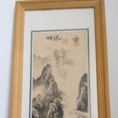 """Arte: ANTIGUA PINTURA MINIATURA CHINA - PAISAJE - """"BOSQUE MAJESTUOSO"""". Lote 288535868"""