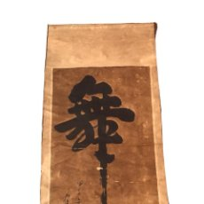 Arte: KAKEMONO, KAKEJIKU CALIGRAFÍA JAPONESA. PRINCIPIOS SIGLO XX.. Lote 294565133