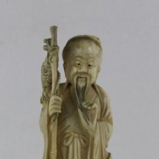 Arte: PESCADOR ORIENTAL CHINO TALLADO A MANO. PRINCIPIOS DEL SIGLO XX. Lote 296572428
