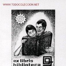 Arte: EX-LIBRIS AÑOS 60 - MUY RARO Y ESCASO! OLIVETTI. Lote 26091480