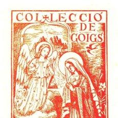 Arte: EX LIBRIS / FRANCESC GOSALBES ( 3 UNIDADES DIFERENTES) . SABADELL. Lote 26896524