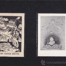 Arte: 2 EX-LIBRIS DE: SASSY ARPAD KONYVE Y KIRKOVITS L. 9.5X14 / 9.5X13.5. EX-LIBRIS. EX-LIBRIS. EXCELENTE. Lote 26858480