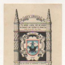 Arte: EXLIBRIS. EX-LIBRIS. MANUEL CHAVES CAMINHA. (11 X 8 CM.) 1947. PORTUGAL. (R. ABAT FECIT). Lote 29164518