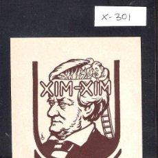 Arte: EX LIBRIS - XIM-XIM - CORNET - (X-301). Lote 30407328