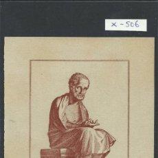 Arte: EX LIBRIS - AMEDEO RATI - (X-506). Lote 31854181