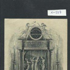 Arte: EX LIBRIS - SALLIE W. HOVEY - (X-507). Lote 31854210