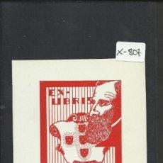 Arte: EX LIBRIS - JUNQUEIRO - (X-807). Lote 35644397