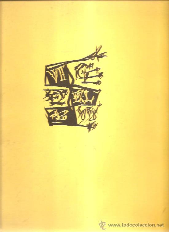 18 EX LIBRIS CONMEMORATIVOS VI CONGRESO EUROPEO BARCELONA 1958 (Arte - Ex Libris)