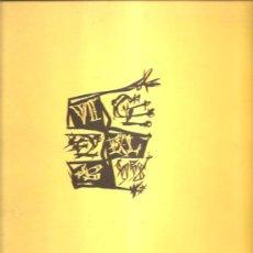 Arte: 18 EX LIBRIS CONMEMORATIVOS VI CONGRESO EUROPEO BARCELONA 1958. Lote 35798562