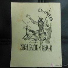 Arte: EX LIBRIS DE ROSSELL AÑOS 40 CERVANTES QUIJOTE EXLIBRIS. Lote 48741936
