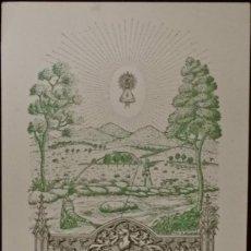Art: EX LIBRIS PARA EMILIO MÉNDEZ, POR RICARDO ABAD (SIN AÑO). Lote 50143588