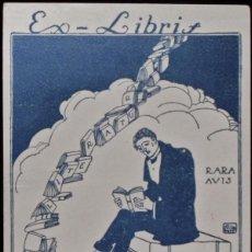 Arte: BOOKPLATE. EX-LIBRIS PARA TOMÁS ÚRCULO, POR VILA. RARA AVIS. LIBROS. LECTOR. COMERCIO. Lote 50157666