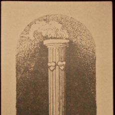 Arte: BOOKPLATE. EX-LIBRIS PARA ROMÁN KÁROLY. Lote 50168718