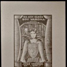 Arte: BOOKPLATE. EX-LIBRIS PARA JOSÉ VARONA, POR S.G.A.. Lote 50194620