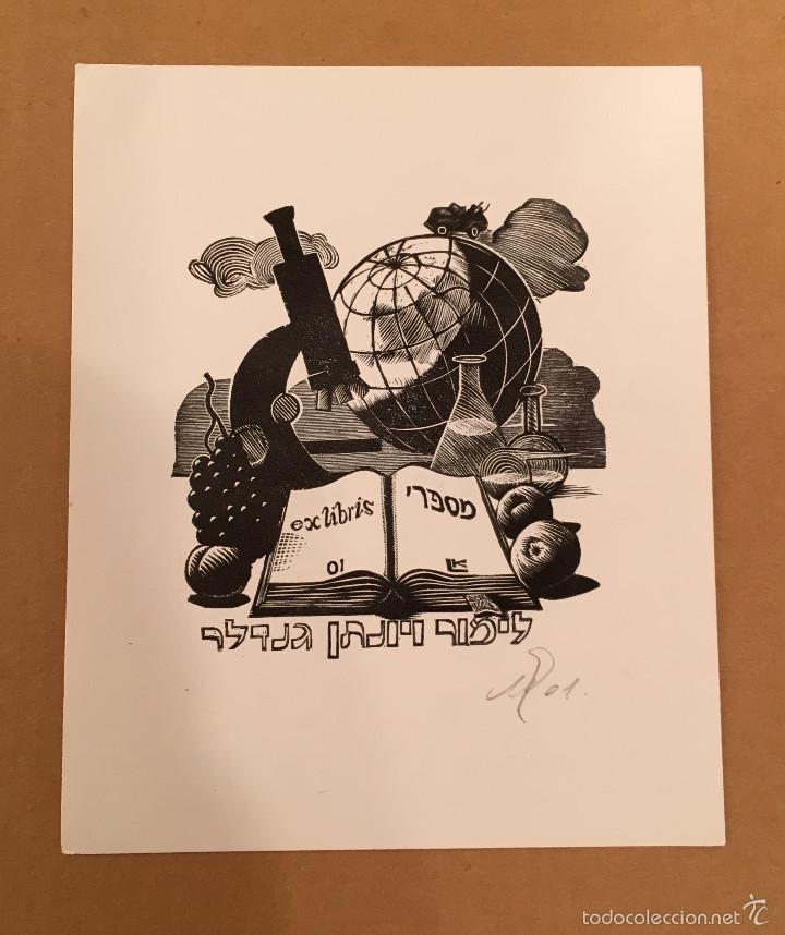 BOOKPLATE - EX LIBRIS - LEONID KURIS - GENDLER - FIRMADO - 2001 - ISRAEL - HEBREO - MICROSCOPIO (Arte - Ex Libris)