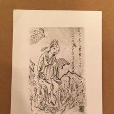 Arte: BOOKPLATE - EX LIBRIS - TARATYNAVA - V. MOROZOV - UCRANIA - CHINA - 1985. Lote 57801640