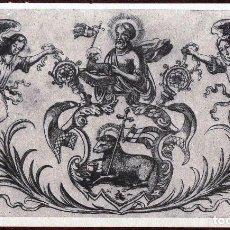 Arte: GIROEXLIBRIS.- EXLIBRIS ABB.2 DE KLOSTERS BERGE TAMAÑO DE 17 X 10 CENTÍMETROS . Lote 64922519