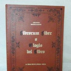 Arte: RARO LIBRO CATALOGO DE EXLIBRIS. LIBRORUM LIBER, 1985, EX LIBRIS. Lote 70412301