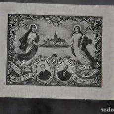 Arte: EX LIBRIS , SEVILLA , JOSE BOAVENTURA MORON Y JOSE MORON CANSINO . Lote 80495497