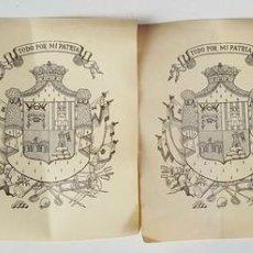 Arte: COLECCION DE 66 EXLIBRIS. GRABADO IMPRESO EN PAPEL. TODO POR MI PATRIA. CIRCA 1950.. Lote 81877348