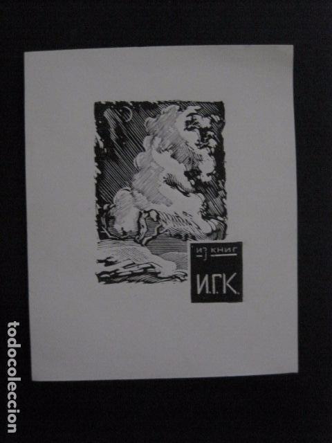 EX LIBRIS- (X-1936) (Arte - Ex Libris)