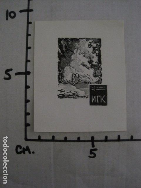 Arte: EX LIBRIS- (X-1936) - Foto 3 - 89587204