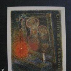 Arte: EX LIBRIS - MARIA SCHMIDTOVA -VER FOTOS -(X-1996). Lote 90541945