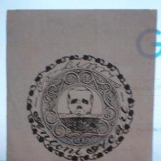 Arte: EX - LIBRI - PORTAL DEL COL·LECCIONISTA *****. Lote 91892560