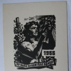 Arte: A.64 EX-LIBRIS EXLIBRIS BOOKPLATE ANTAL FERY, 1965. BACO UVAS VINO. Lote 109064631
