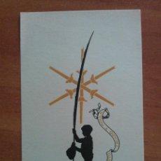 Arte: EX LIBRIS DE LABERTO TRIADÓ Y MOLLA. Lote 121566631