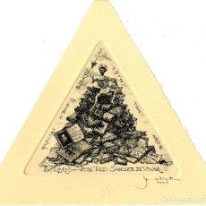 Arte: MARTÍN OLIETE. EX-LIBRIS PARA JOSÉ LUIS SÁNCHEZ DE VIVAR. Lote 127774039