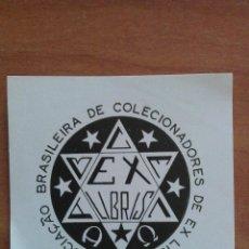 Arte: EX LIBRIS ASSOCIACAO BRASILEIRA DE COLECIONADORES. Lote 135337490