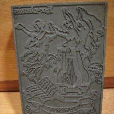 Arte: TROQUEL PLACA DE IMPRENTA - EXLIBRIS DE FRANCISCO AZORIN. Lote 142455830
