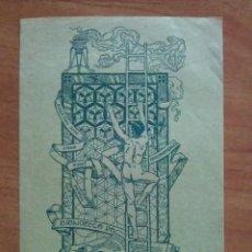 Arte: 1905 EX LIBRIS DE JOAQUIN RENART A MATEO C. AZNAR. Lote 143029294
