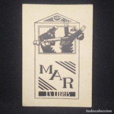 Arte: EX-LIBRIS MAR EX-LIBRIS 9,5 X 6,5 CM. Lote 147720994