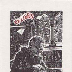 Arte: EX-LIBRIS DE ORIOL Mª DIVI PARA JOSE LUIS SANCHEZ DE VIVAR – 1997 - (FIRMADA A LAPIZ) . Lote 147887454