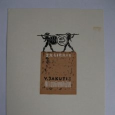 Arte: 024 EX-LIBRIS EXLIBRIS E. JAKUTYTE. GRECIA HOPLITA COMBATE. Lote 152254378