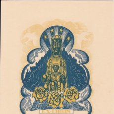 Arte: EX-LIBRIS DE J ANGLADA VILA PARA ANGEL BATLLE Y TEJEDOR - 1951. Lote 154650366