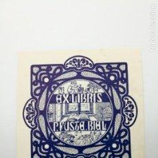 Arte: EX-LIBRIS DE PEDRO FUSTE BIEL. Lote 154707378