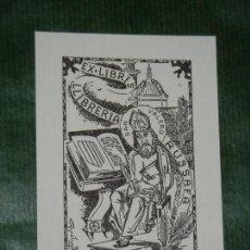 Arte: EXLIBRIS CLEMENTE GARCIA GIL - LIBRERIA RUSSAFA - SAN VALERO. Lote 157945374