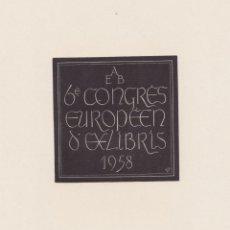 Arte: EX-LIBRIS DE DANIEL MEYER PARA AEB VI CONGRESO EUROPEO DE EX-LIBRIS 1958. Lote 171597339